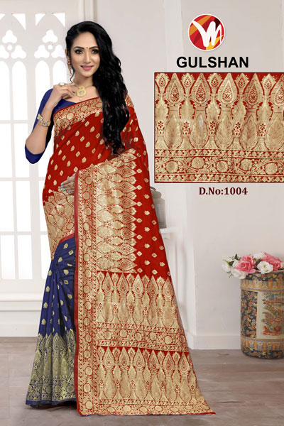 Gulshan Blue & Brown Saree