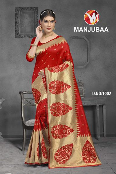Manjubaa Mehroon Saree
