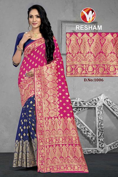 Resham Blue & Pink Saree