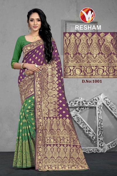 Resham Green & Purple Saree