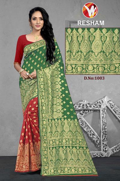 Resham Mahroon & Green Saree