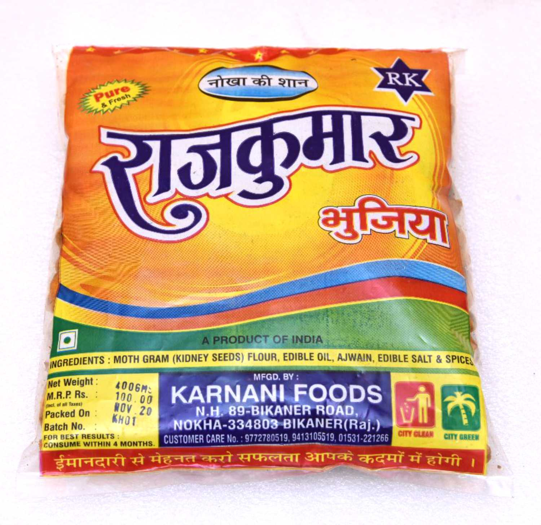 Rajkumar Bhujia(1kg)