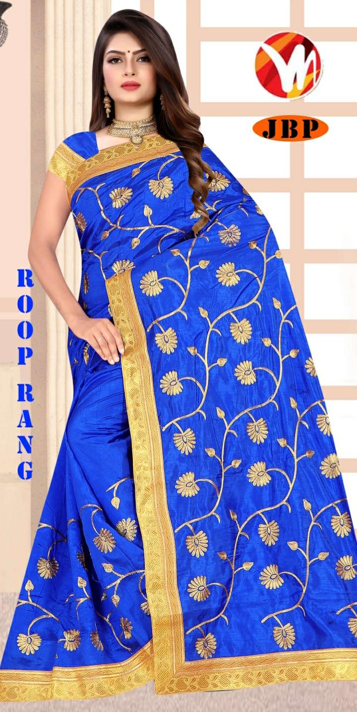 ROOP RANG-BLUE-SAREE