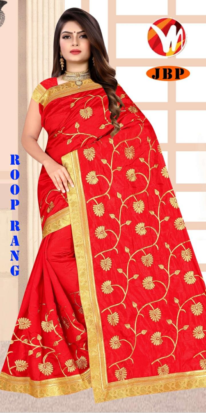 ROOP RANG-RED-SAREE